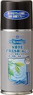 [エム・モゥブレィ] 靴用消臭・除菌スプレー 銀イオン シューフレッシュAGプラス