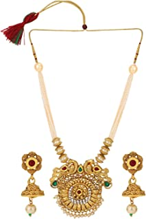 Indian Bollywood Traditional Rhinestone Faux Ruby Emerald Pearl Beaded Collar Strand Antique 18K Gold Tone Plated Necklace Jewelry Festive Costume Accessories for Women and Girls