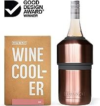 electrolux wine cooler