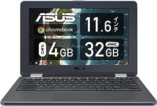 Chromebook クロームブック ASUS ノートパソコン 11.6型WXGA液晶 日本語キーボード C213NA ダークグレー グーグル Google