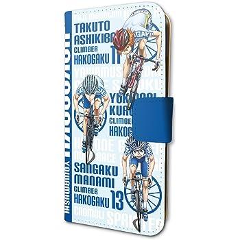 弱虫ペダル NEW GENERATION 02 箱根学園高校 手帳型スマホケース iPhone6/6S/7/8兼用