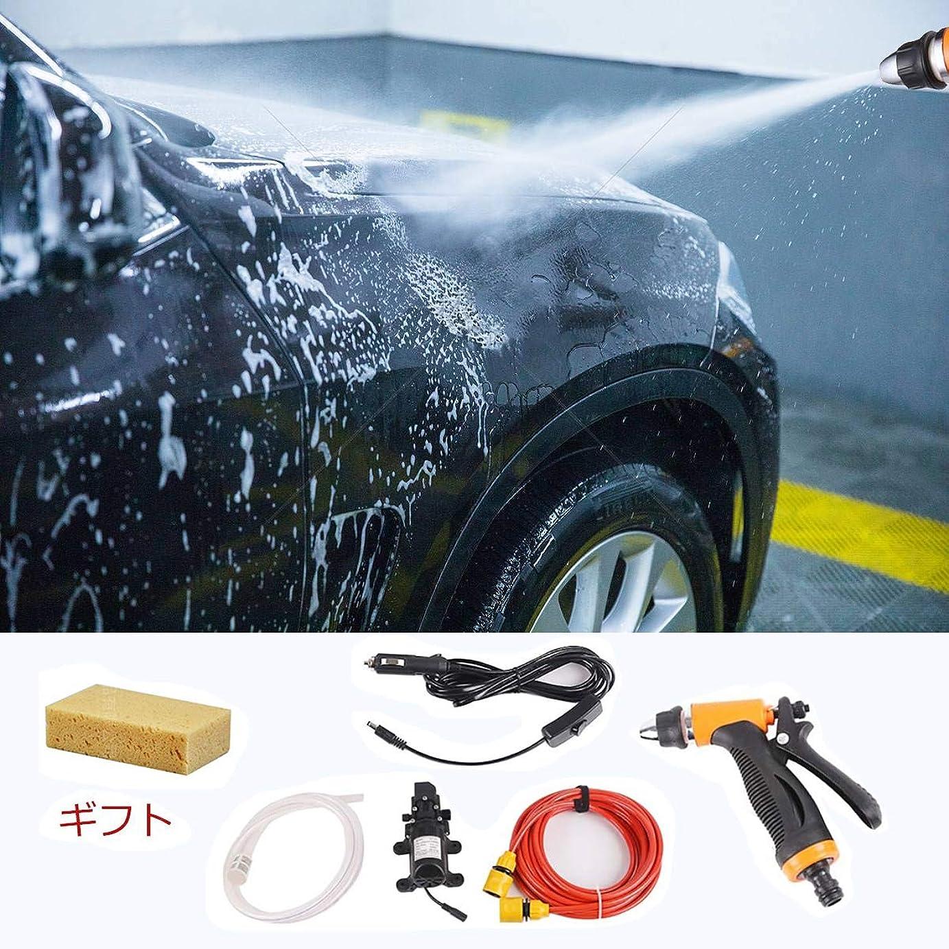 含める例外だらしない車用高圧洗浄機 - SEAMETAL 車用クリーナー 12V/65W シガーソケット接続式 知能制御 庭の散水 洗車フォームガン