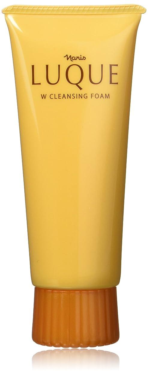 ふつうポスト印象派アルミニウムナリス ルクエ2Wクレンジング フォーム(100g)