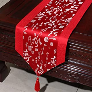 Chinese Embroidered Violet Linen Table Runner Decorative Luxury Damask Rectangle Tablecloth Vintage Table Flag Holiday Decor