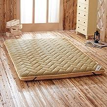Futon Mattress Topper,Japanese Futon Tatami Mat Sleeping,Single Double Anti-Slip Floor Mat Sleeping Pad,Roll Up Japanese F...
