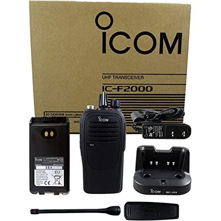 Series Two-Way Radios Smart Rapid Vehicle Car Charger for ICOM IC-F1000 T//S