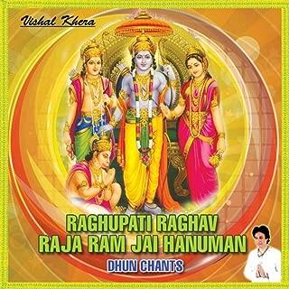 Best ram ram jai raja ram song Reviews
