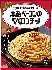 あえるパスタソース<br>燻製ベーコンのペペロンチーノ
