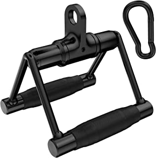 allbingo Pro Black Steel Cable Attachment Handles,Ultra...