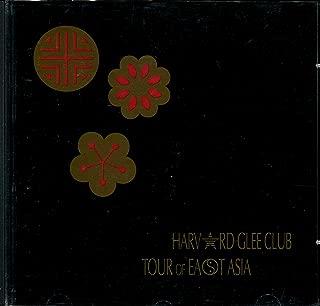 Harvard Glee Club - Tour of East Asia 1993