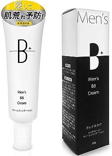 【医薬部外品】メンズ BBクリーム ニキビ予防 ニキビ隠し 日焼け止め SPF30 PA++ ファンデーション コンシーラー 30g
