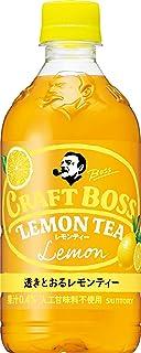 サントリー クラフトボス レモンティー 紅茶 500ml ×24本