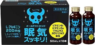 ファイン オールPストロング シトラス風味 50mlx10本 カフェイン アルギニン ガラナエキス マカエキス ビタミンB1 配合