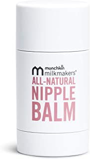 Munchkin Milkmakers All-Natural Soothing Nipple Balm for Breastfeeding Moms with Mess-Free Applicator