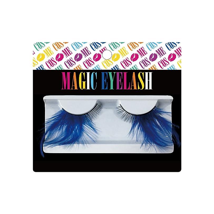 飢謝る固体ピュア つけまつげ MAGIC EYELASH マジック アイラッシュ #22