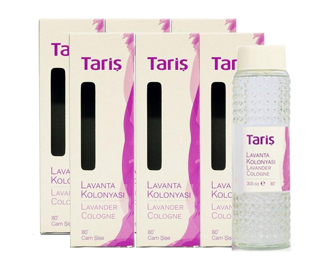 舌な塊医薬TARIS タリシュ ラベンダーコロンヤ 300ml×6本セット トルコ産