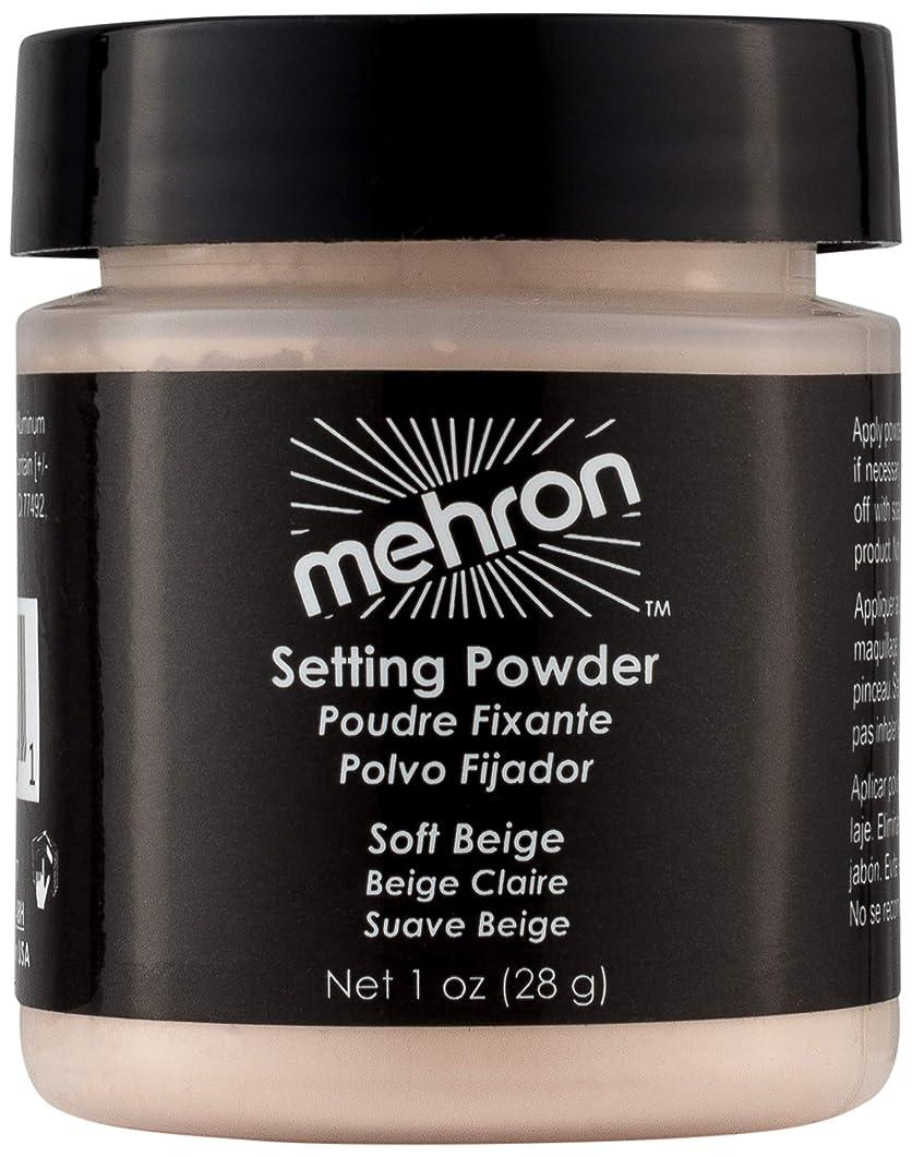 植物のマオリジャグリングmehron UltraFine Setting Powder with Anti Perspriant Soft Beige (並行輸入品)