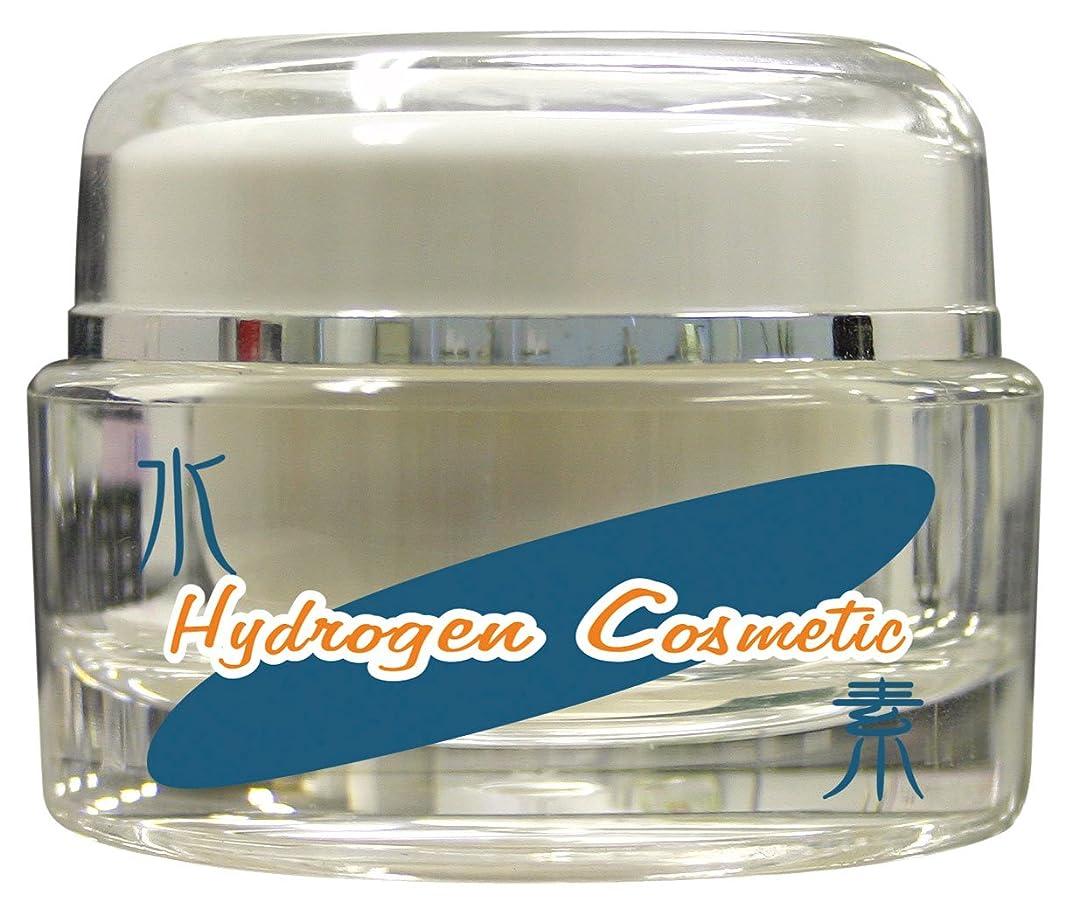 回答要件ロールゴールドコスメ 水素クリーム ハイドロゲンクリーム 30g