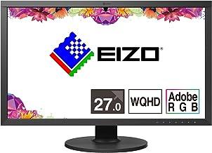 EIZO ColorEdge CS2731 (27型カラーマネージメント液晶モニター/Adobe RGB 99%/USB Type-C/メーカー5年間保証)