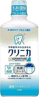 クリニカアドバンテージ デンタルリンス すっきりタイプ(アルコール配合) 450ml 液体歯磨 (医薬部外品)