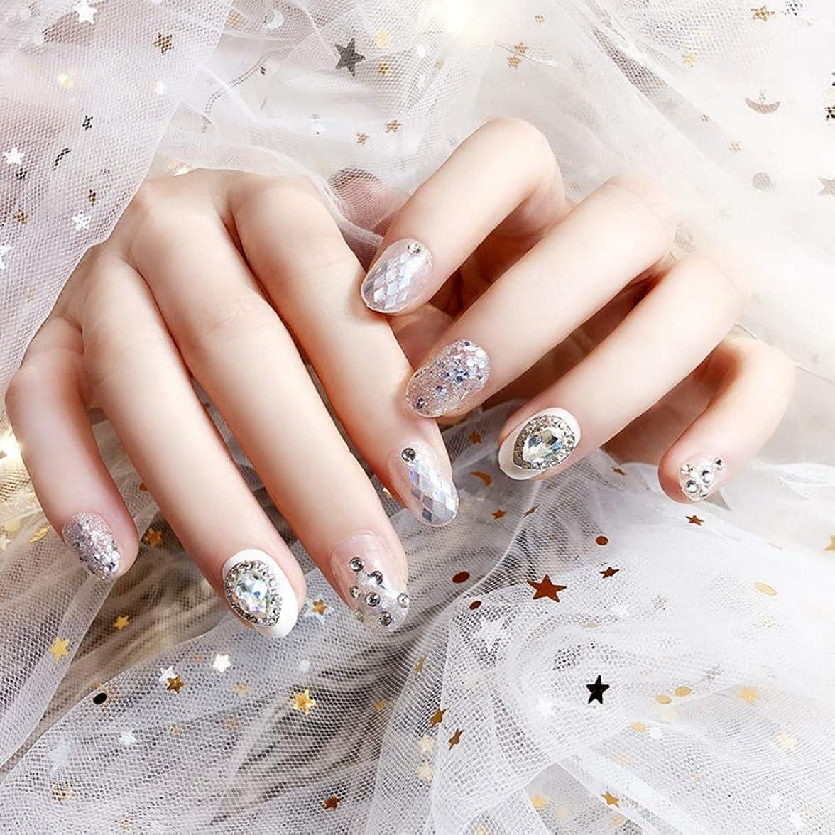 折り目角度理論XUTXZKA 24個の結婚式の偽の爪楕円形の短い爪のヒントキラキラ装飾偽の爪