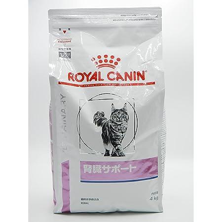 ロイヤルカナン 療法食 猫 腎臓サポート ドライ 4kg