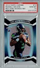 2012 topps chrome red zone rookies