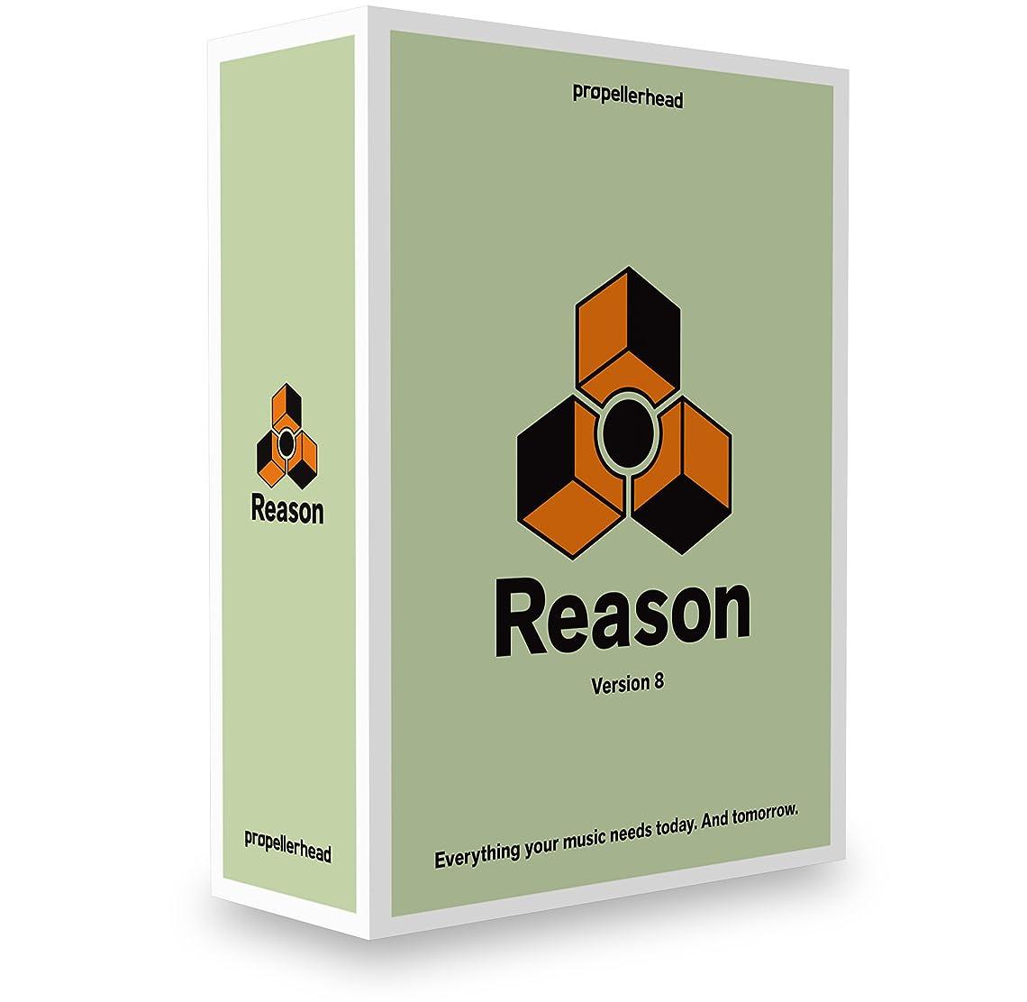 遺跡選出する恐れReason 8 Upgrade Music Software