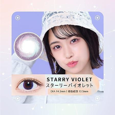 Glam up グラムアップ カラコン Starry violet スターリーバイオレット 1day 10枚入り 度あり 度なし (0.00)