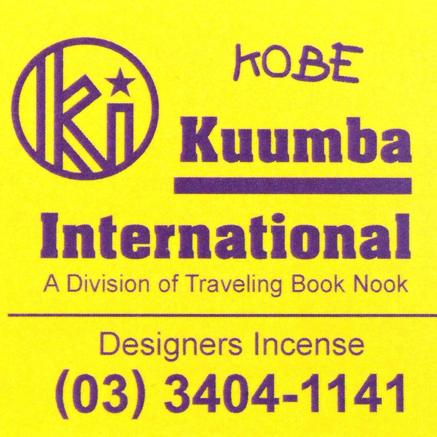 薄いです不愉快に軽くKUUMBA (クンバ)『incense』(KOBE) (Regular size)