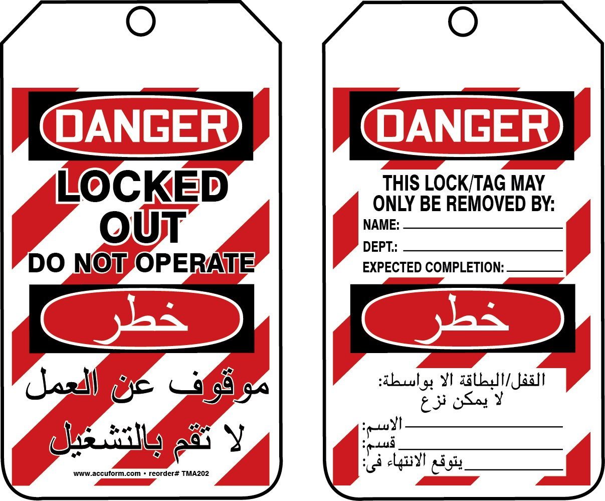 Accuform TMA202CTM PF-Cardstock Multilingual Tag Safety Topics on TV Legend
