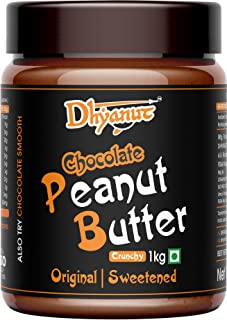Dhyanut Chocolate Peanut Butter Crunchy | Made with Roasted Peanuts, Cocoa Powder & Choco Chips | 1Kg