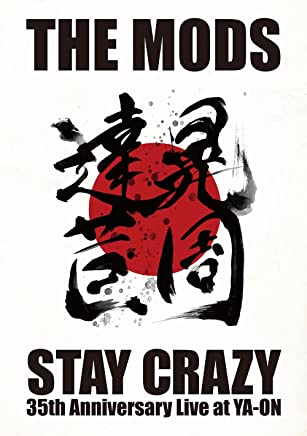 STAY CRAZY [DVD]