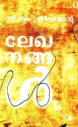 Amazon in: V K Sreeraman: Books