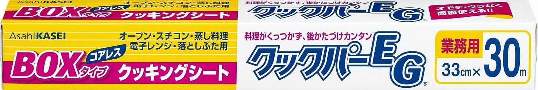 サドル認証コンドーム【業務用】クックパー EG BOXタイプ 33cm×30m