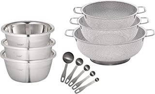 husMait Bakeware 11 Piece Set (Mixing Bowls + Colanders + Measuring Spoons)