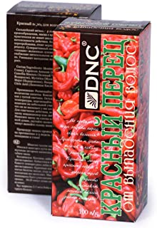 Best red cayenne pepper Reviews