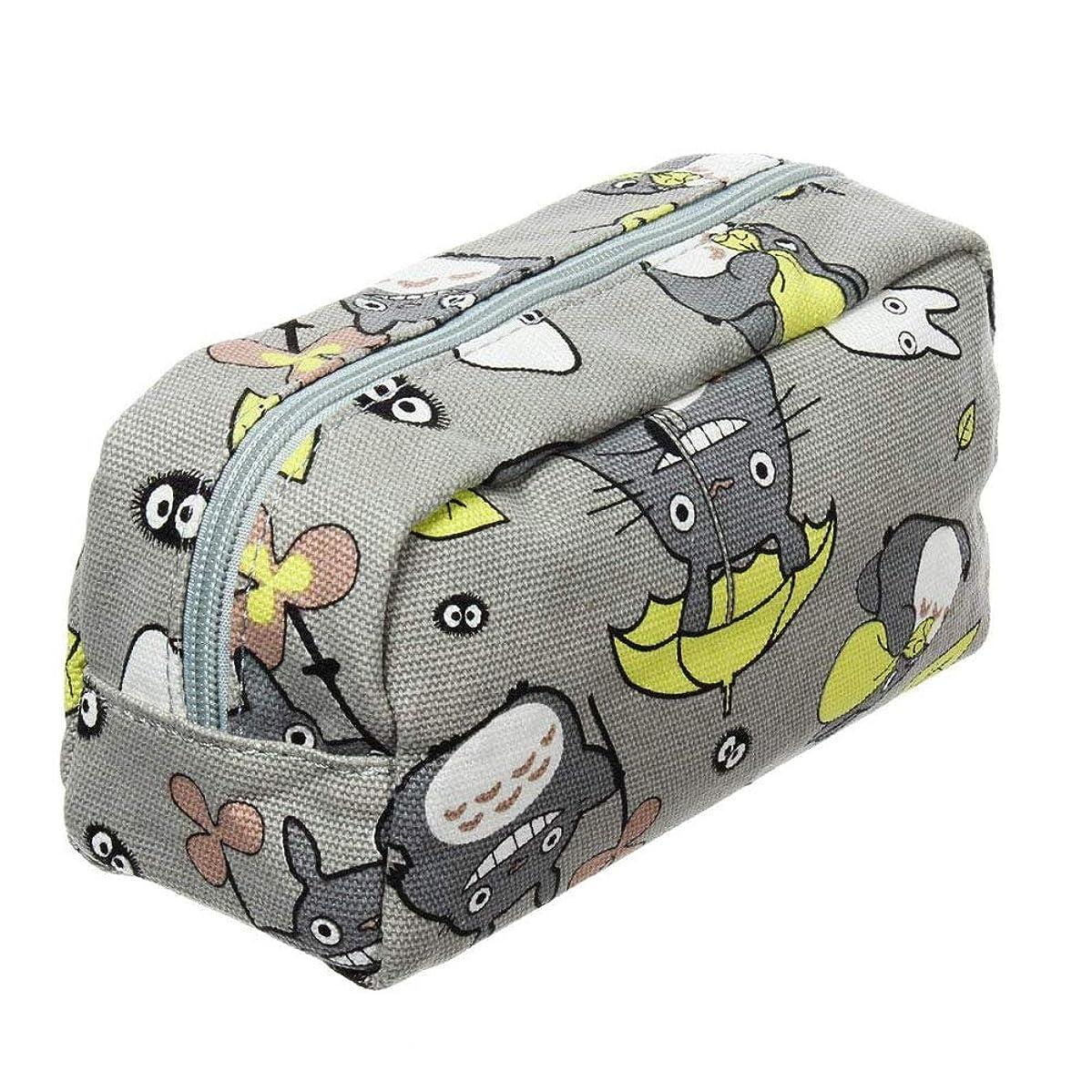 Errilol Cute Cartoon Style Zipper Pen Bag Pencil Case Cosmetic Makeup Bag Pouch Stationery Writing Office School Supplies Wallet Holder(Grey)