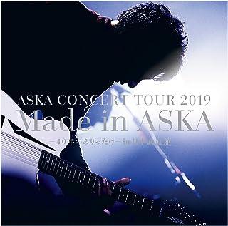 ASKA CONCERT TOUR 2019 Made in ASKA -40年のありったけ- in 日本武道館