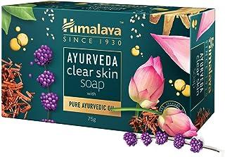 Himalaya Ayurveda Clear Skin Soap India, 75 g