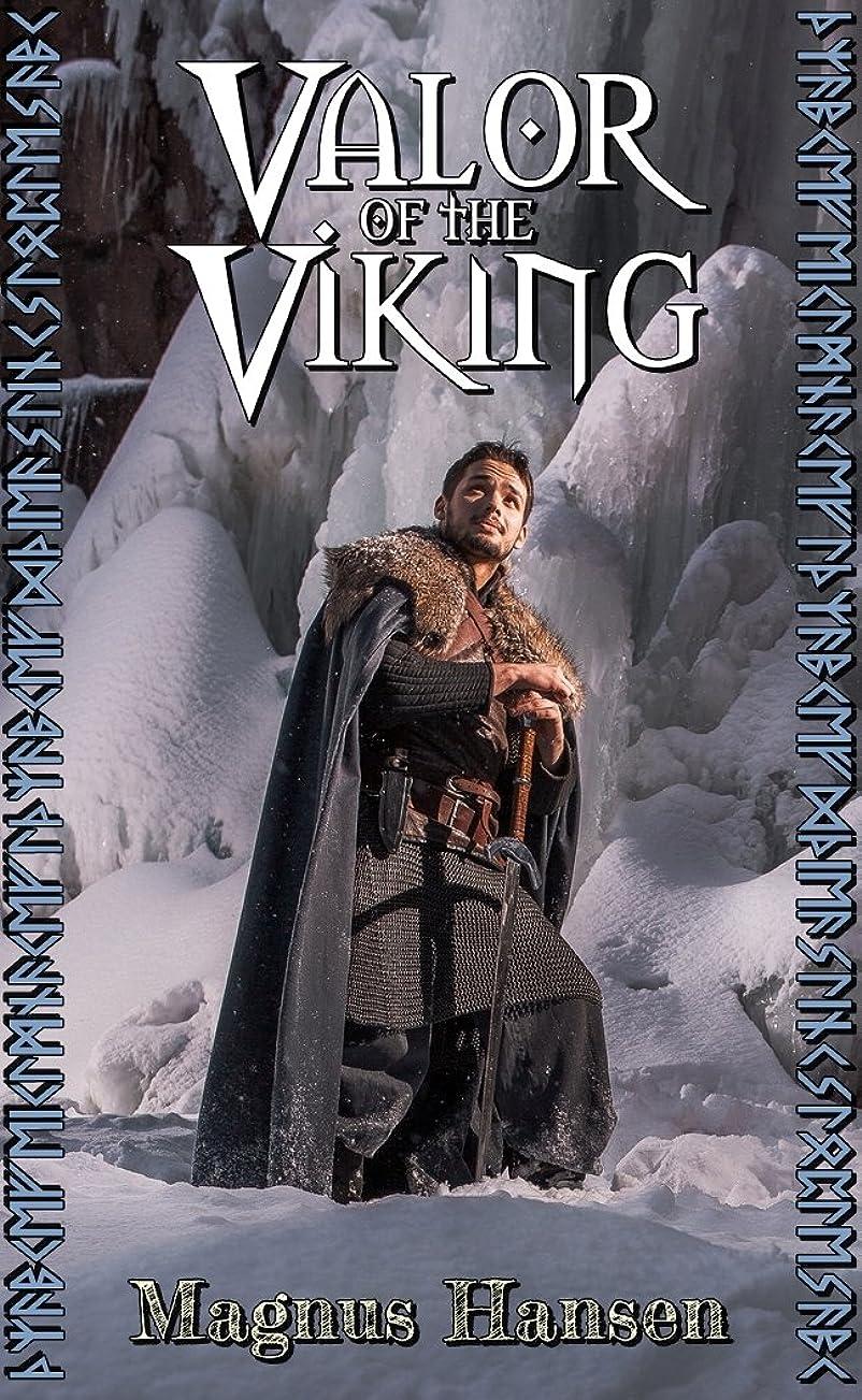 パンツシルク伝導率Valor of the Viking (V for Viking Saga Book 2) (English Edition)