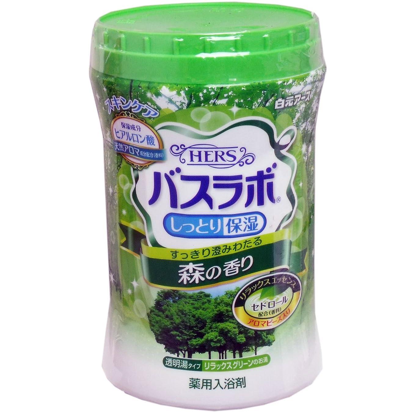 知覚ビーズバースHERS バスラボボトル 森の香り 680g × 5個セット