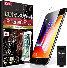 iPhone8 plus ガラスフィルム [約3倍の強度( 日本製 )]保護フィルム OVER's ガラスザムライ ( 365日保証付き )