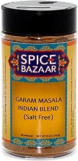 Spice Bazaar Garam Masala Indian Blend (Salt-Free) - 8 oz