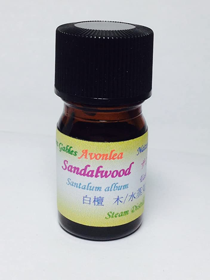 フラグラント前売混合したサンダルウッド マイソール 5ml 超希少天然精油
