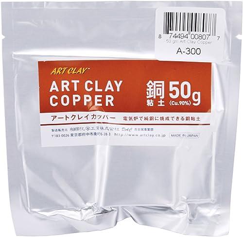 Art Clay Kupfer Ton, 50-Grams Pkg