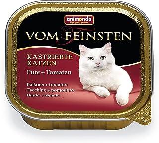 アニモンダ 猫 キャットフード フォムファインステン ライト(避妊去勢) 七面鳥とトマト 100g