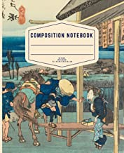 Blue Vintage Japanese Themed College Rule Composition Notebook. Great for Back to School!: Beautiful Wide Blank Lined Work...