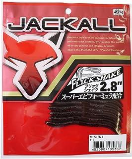 JACKALL(ジャッカル) ワーム フリックシェイク 2.8インチ コーラ