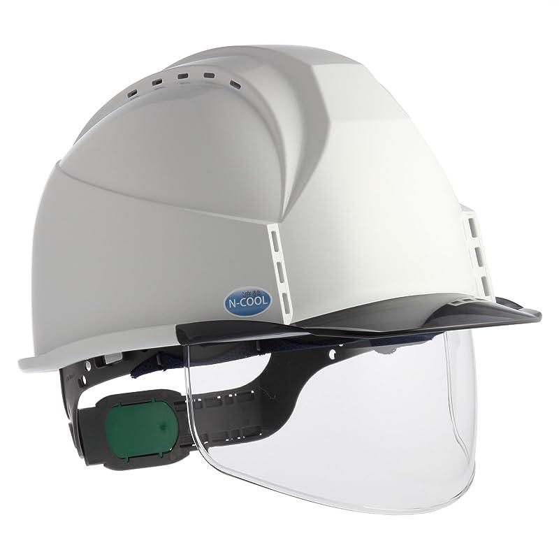 登場ラッドヤードキップリングさびた住ベテクノプラスチック ヘルメット遮熱シリーズ 通気孔付?透明ひさし?スチロールライナー付?遮熱ホワイト/スモーク KKC3S-B-NCOOL-WH-S